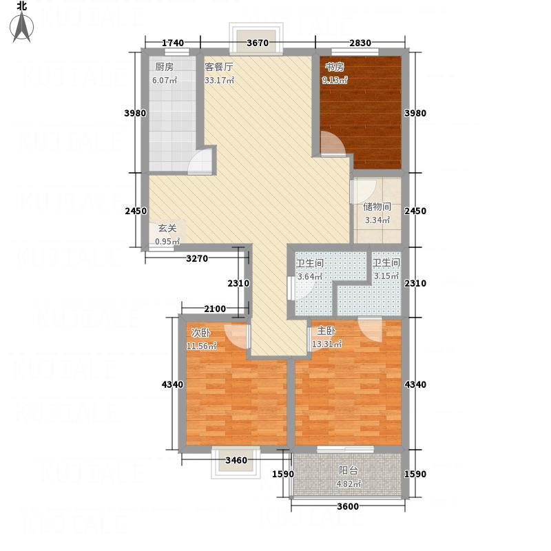 富世康园126.00㎡B号楼田园简约户型3室2厅2卫1厨