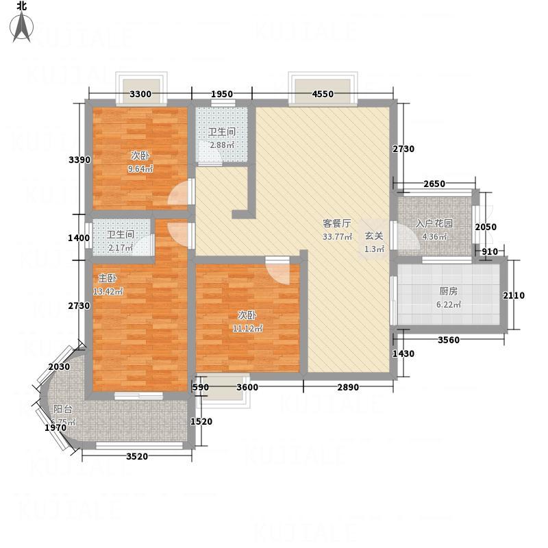龙都海洋新世界131.44㎡龙都购物广场户型