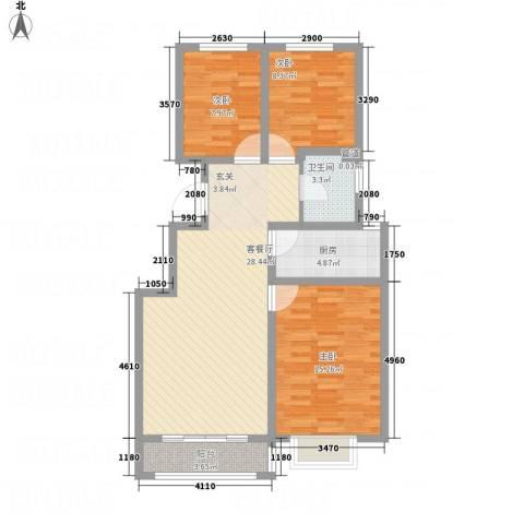 彩虹城3室1厅1卫1厨71.88㎡户型图