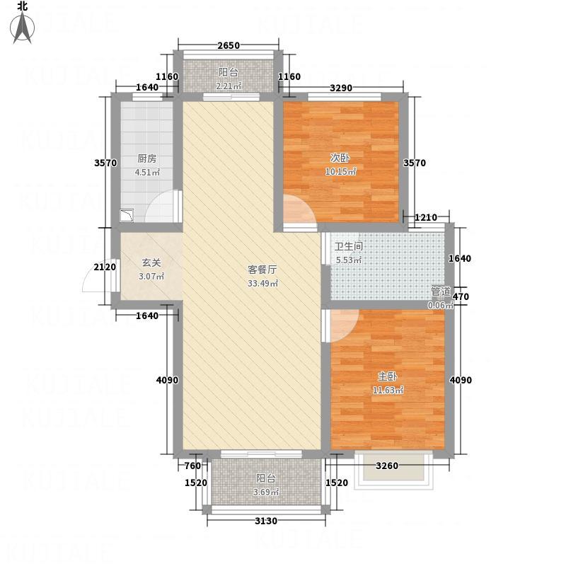 彩虹城13.43㎡户型2室2厅1卫1厨