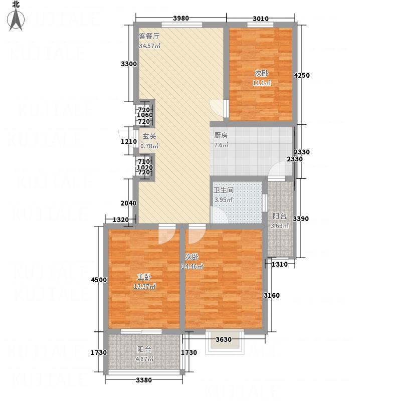 奥体国际星城二期8#12#楼G4-1户型