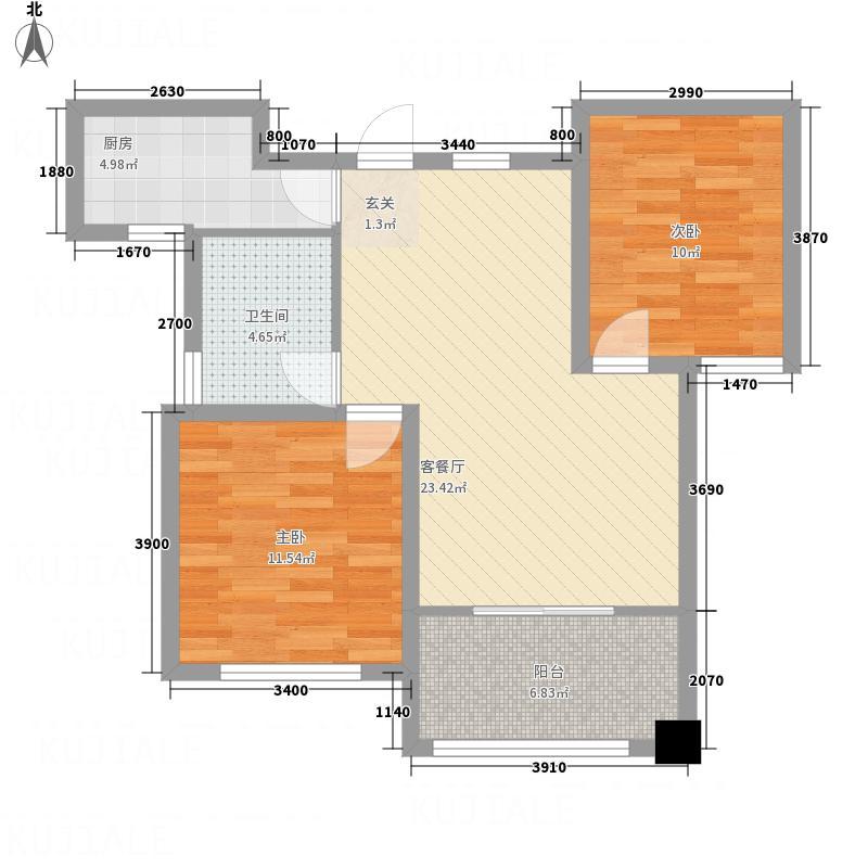 紫御豪庭84.75㎡A1户型2室2厅1卫1厨
