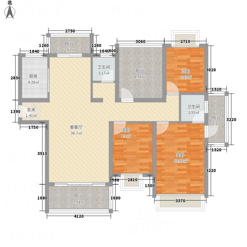 大儒世家136.88㎡G15户型4室2厅2卫1厨