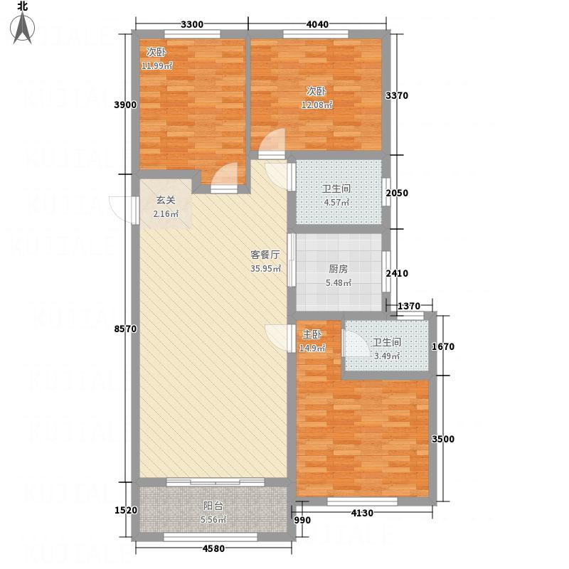桦林・万豪公馆133.00㎡d1-3户型3室2厅2卫1厨