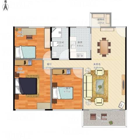 高明凯辉苑3室1厅1卫1厨103.00㎡户型图