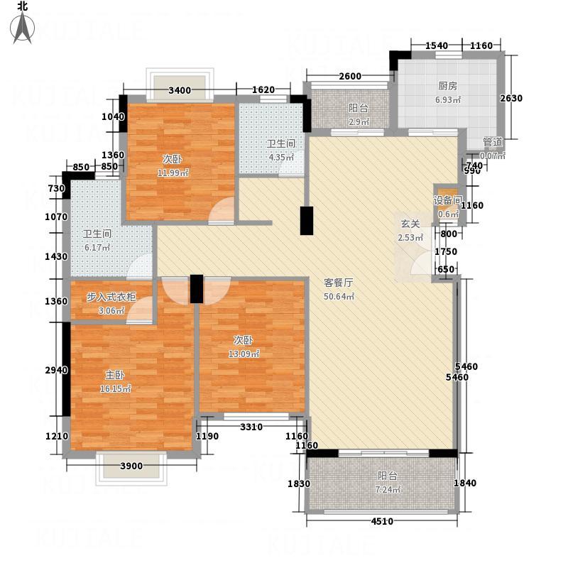 富新・国际豪城145.30㎡B1-B4双阳台户型3室2厅2卫1厨