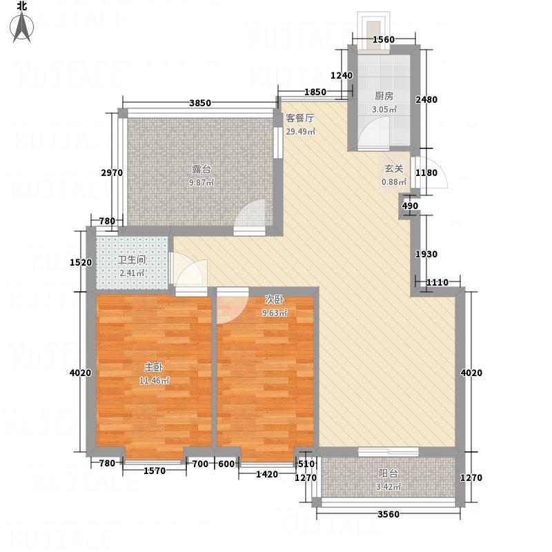 万尚新世纪广场11.20㎡4#MD户型2室2厅1卫1厨