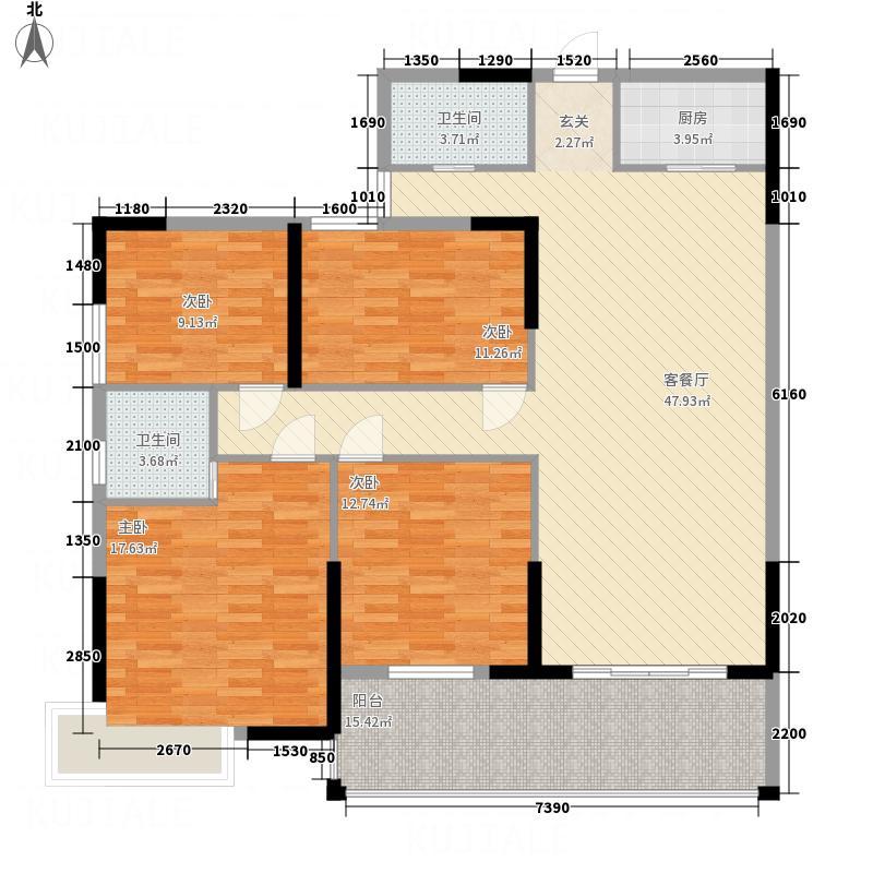 鑫源国际广场143.00㎡G栋08单元户型4室2厅2卫1厨
