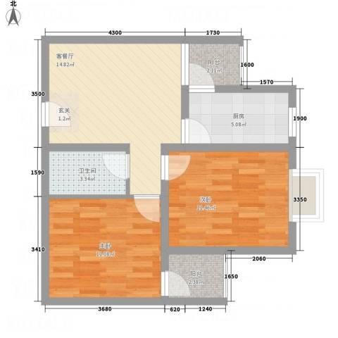 中悦水晶城2室1厅1卫1厨73.00㎡户型图