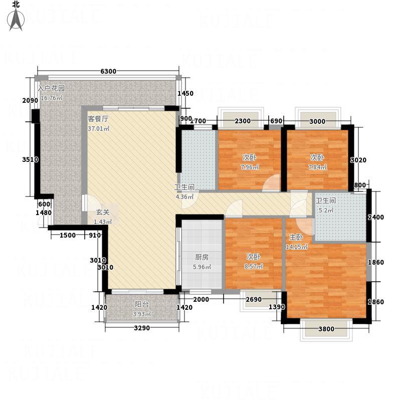 华达新城・融悦户型4室2厅2卫