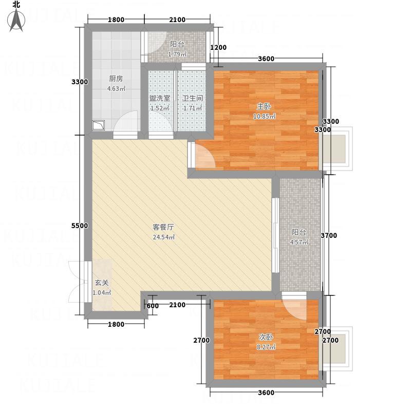 梓州国际公寓8.00㎡E户型2室2厅1卫