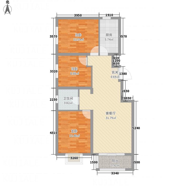 北馨理想城1.10㎡4#楼户型3室2厅1卫1厨