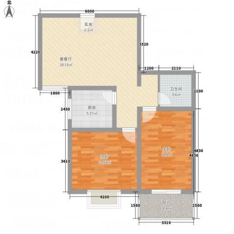文华园竹韵2室1厅1卫1厨98.00㎡户型图