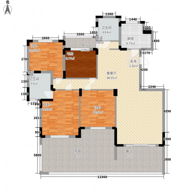 中旅国际小镇144.00㎡洋房户型4室2厅2卫