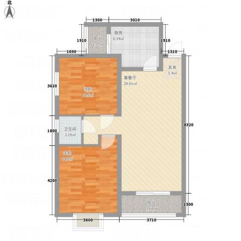 陈杨新界2室1厅1卫1厨68.68㎡户型图