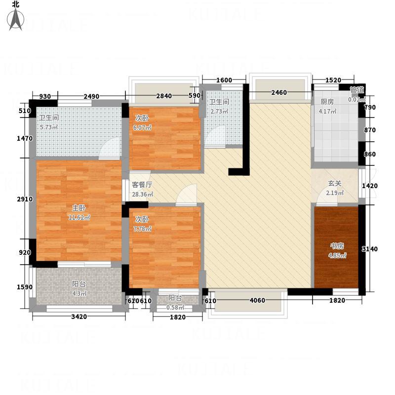 常绿・大阅城11211.37㎡B1-户型4室2厅2卫1厨