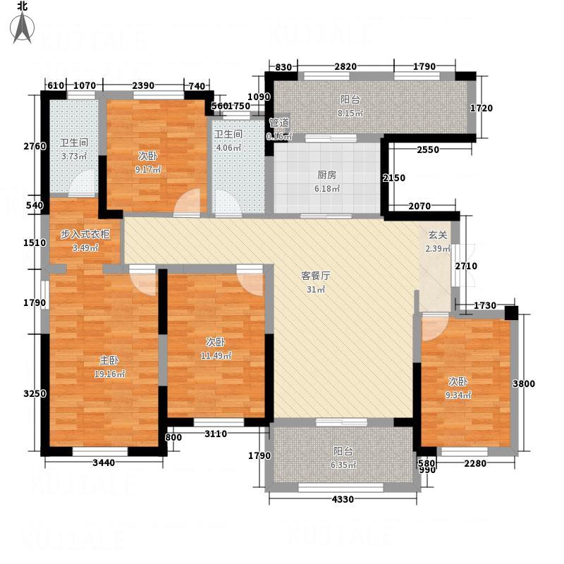 春天城157.24㎡户型4室2厅2卫1厨