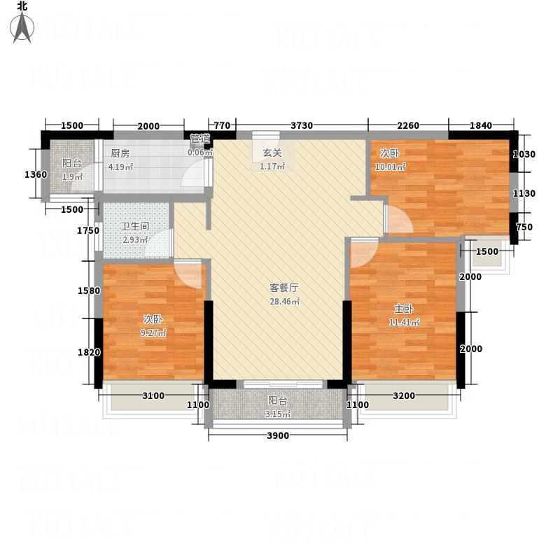 万华城8.23㎡C1户型3室2厅1卫1厨