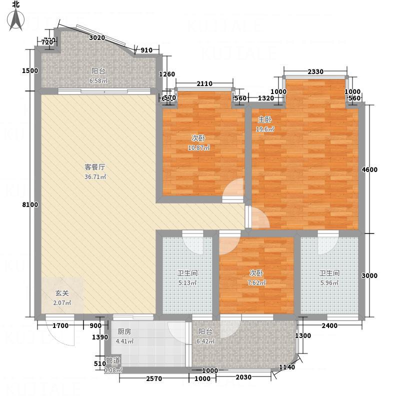天浩富乐银座126.31㎡A1户型3室2厅2卫