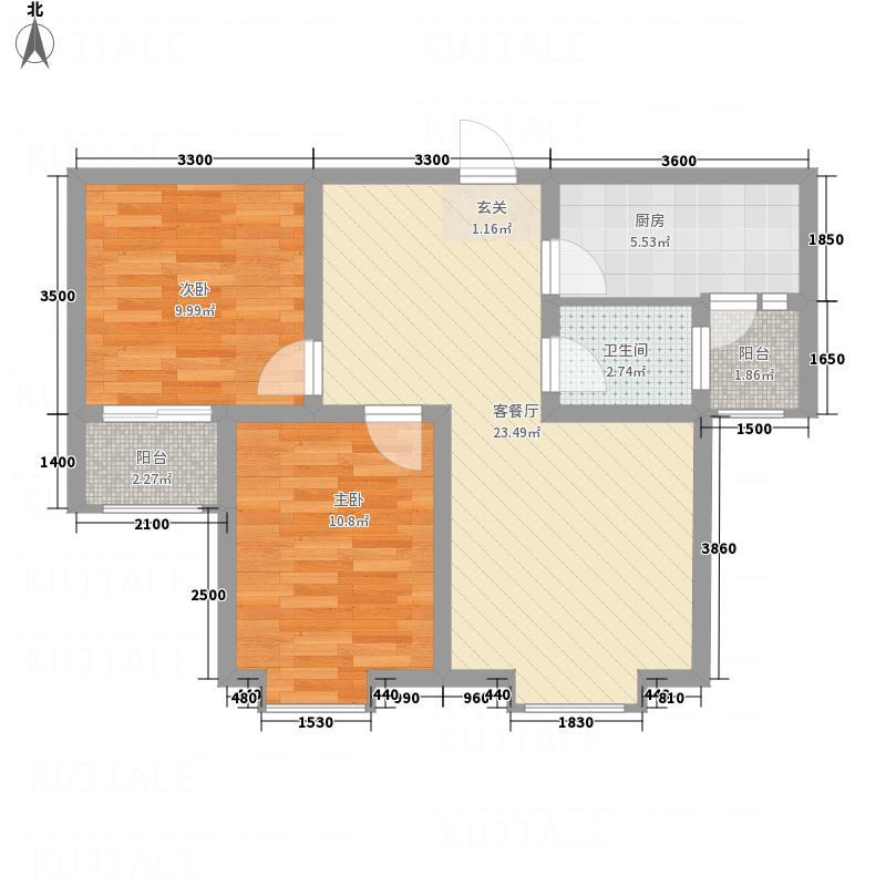 香江・卡纳溪谷8.57㎡A2户型2室2厅1卫1厨