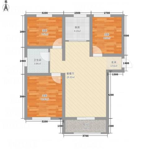 香江・卡纳溪谷3室1厅1卫1厨63.72㎡户型图