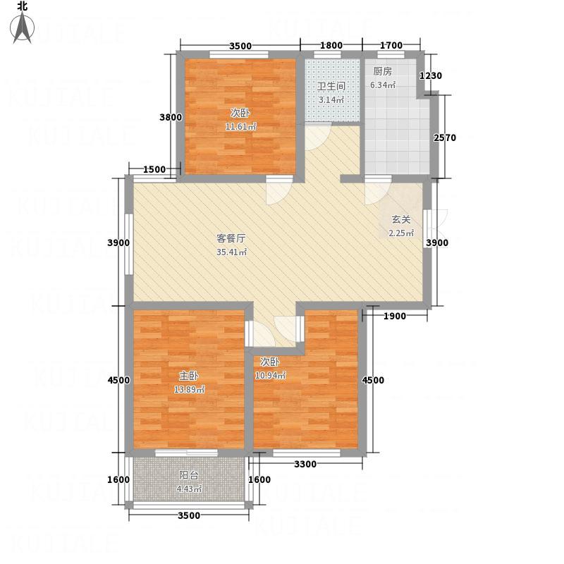 枫丹丽舍113.00㎡D户型3室2厅1卫1厨