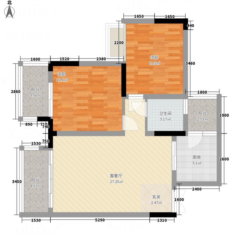 泰合城市首座88.85㎡C1-6型户型2室2厅1卫1厨