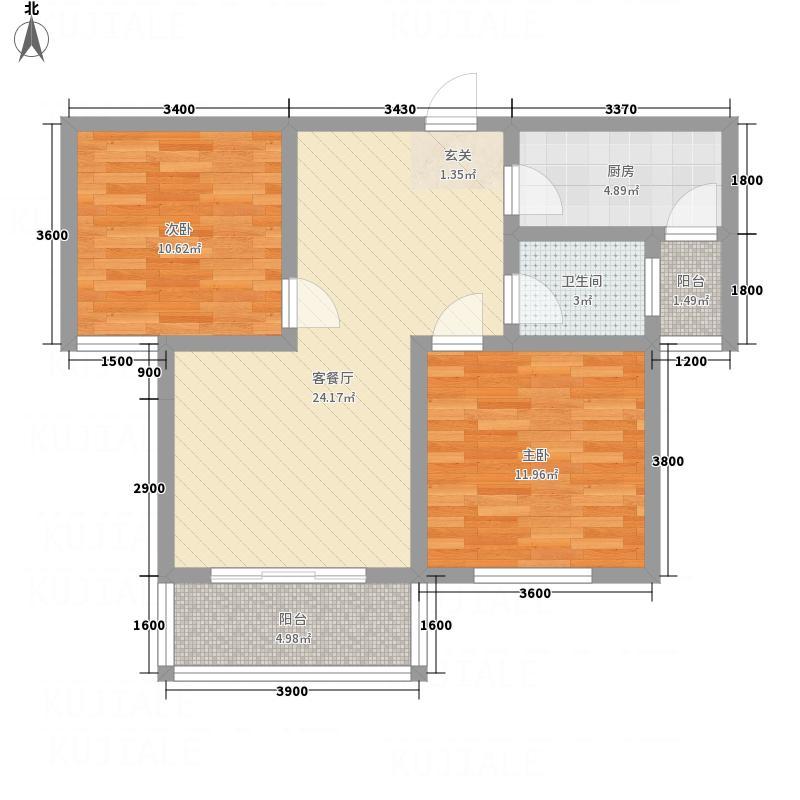 枫丹丽舍7.00㎡L户型2室2厅1卫1厨