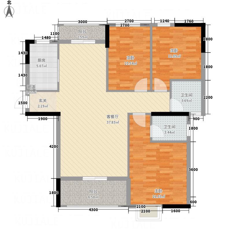 博大・君悦湾122.50㎡D2户型3室2厅2卫1厨