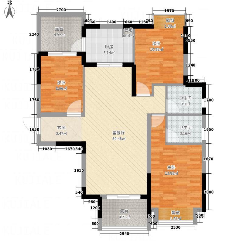 万华城15.30㎡A4户型3室2厅2卫1厨