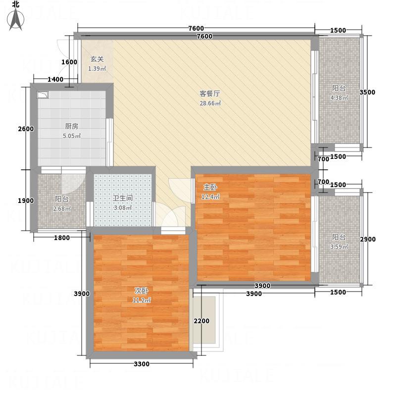 泰合城市首座1.41㎡A1-6型户型2室2厅1卫1厨