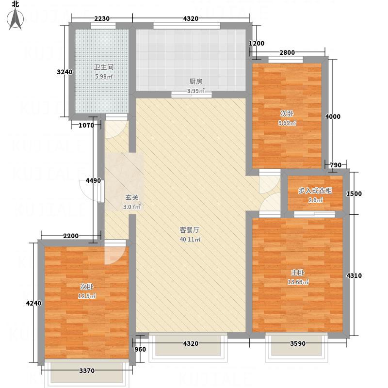 金鼎华府133.00㎡二期高层12#楼B户型3室2厅1卫1厨