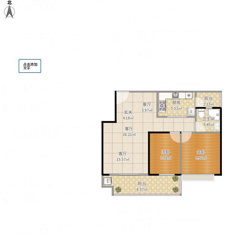 温馨里两房一厅69平方