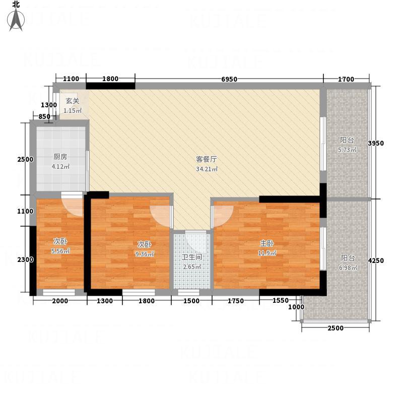三禾茗都B-4户型3室2厅1卫1厨