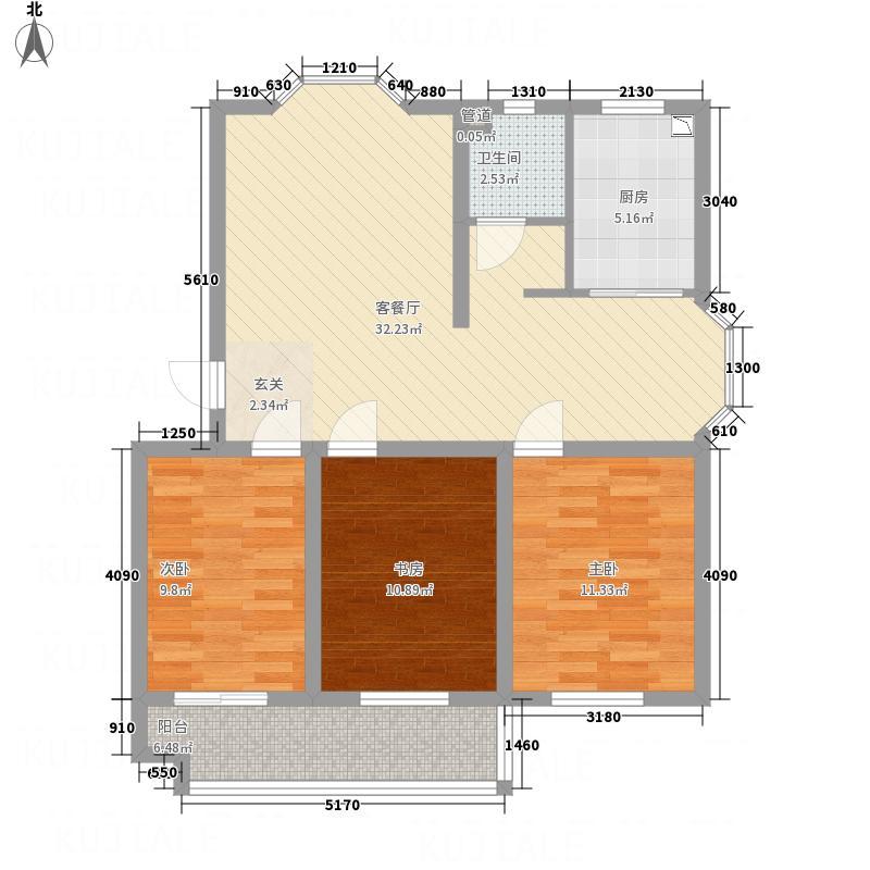 平章府3室1厅1卫1厨113.00㎡户型图