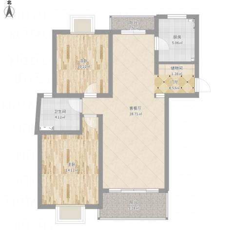 广洋苑二期2室1厅1卫1厨98.00㎡户型图