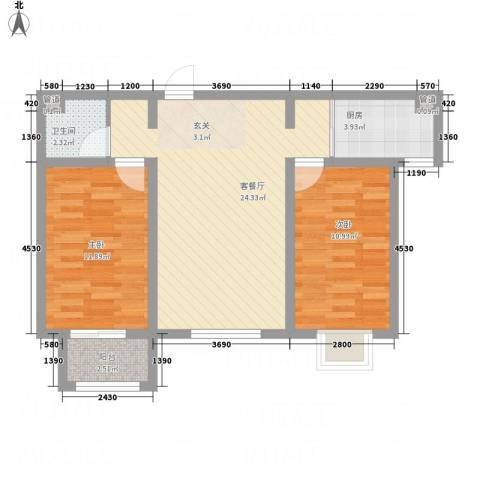署西嘉园2室1厅1卫1厨82.00㎡户型图