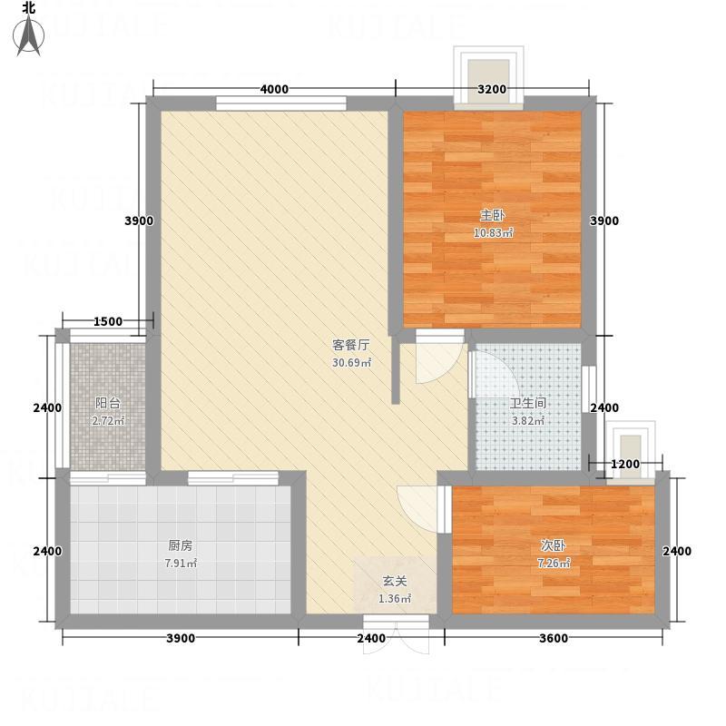 壹号公馆86.40㎡风尚高层1-A1户型2室1厅1卫1厨