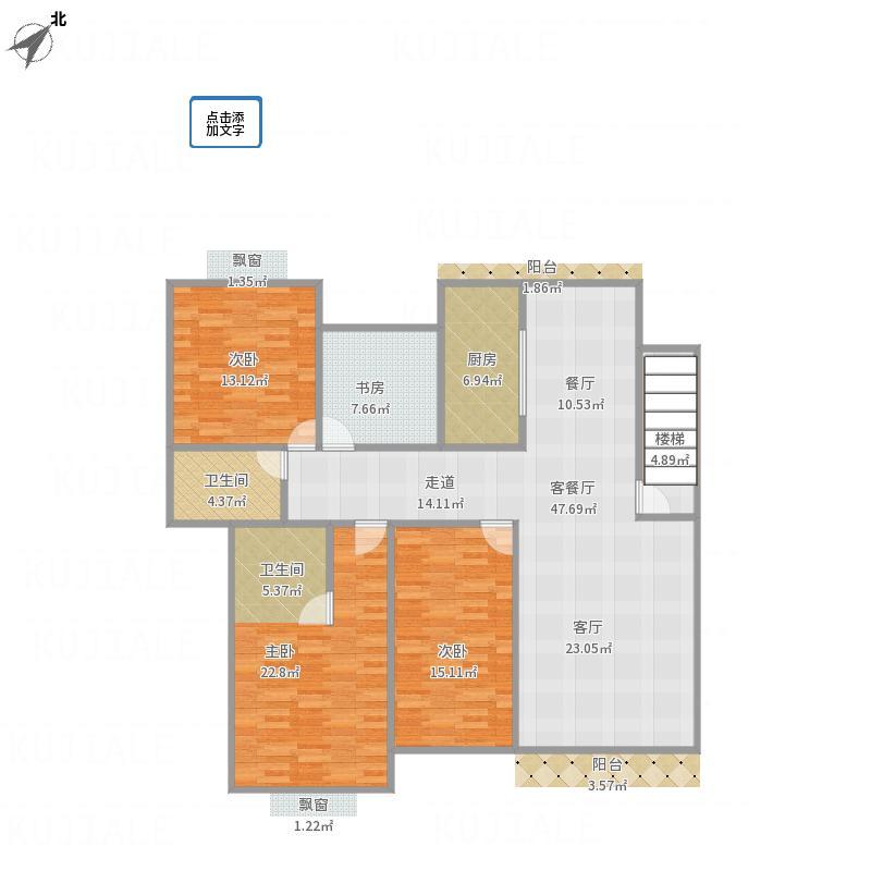 阳光新城9号楼401室