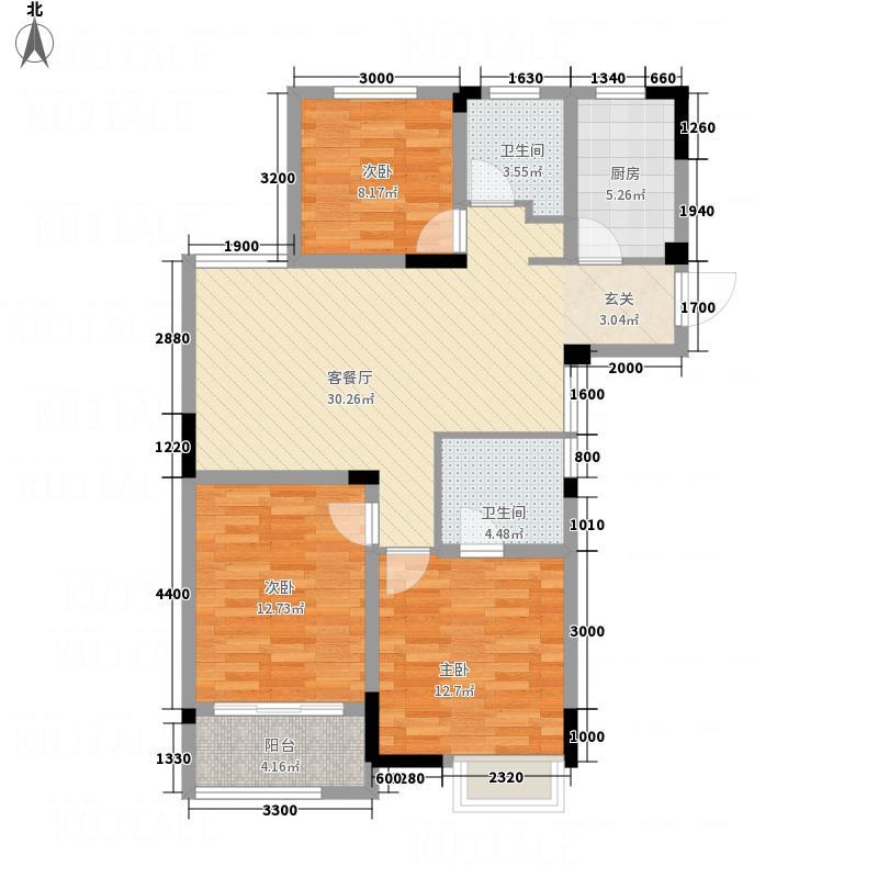 罗湖山庄117.43㎡L户型3室2厅2卫1厨