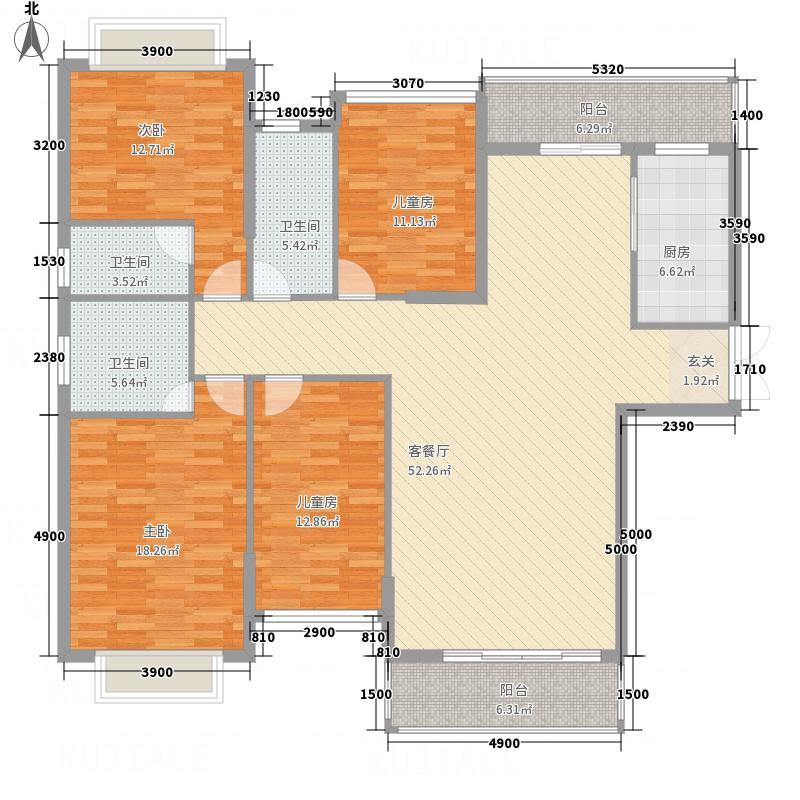 耀宝凯旋豪庭・锦公馆163.00㎡户型4室2厅2卫1厨