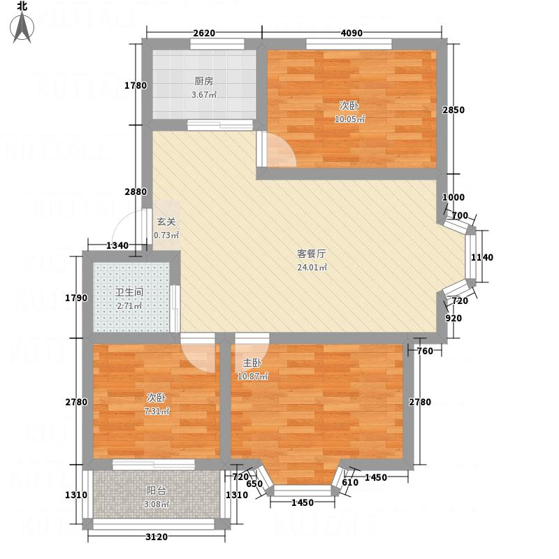 福麟盛世佳苑8.00㎡户型3室2厅1卫1厨
