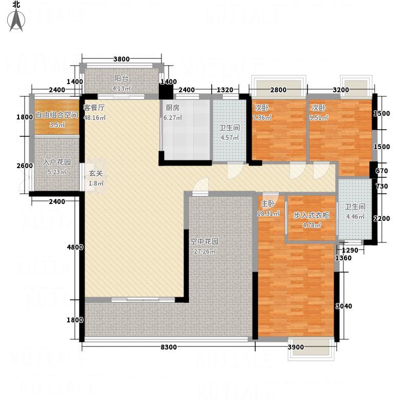 东方威尼斯168.47㎡3栋C1+空中花园户型3室2厅2卫1厨