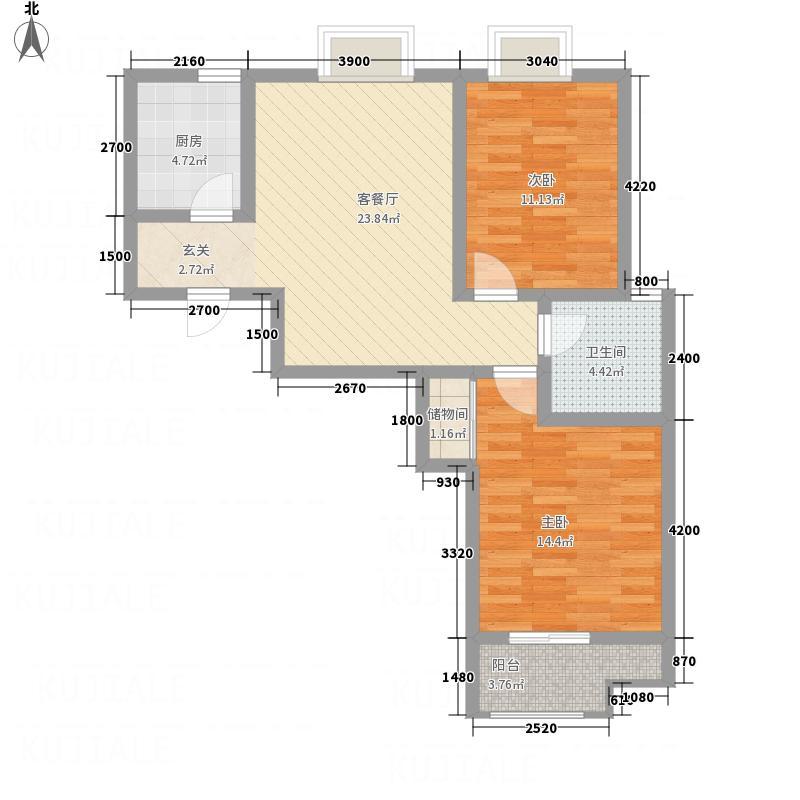 聆水居J户型2室2厅1卫1厨