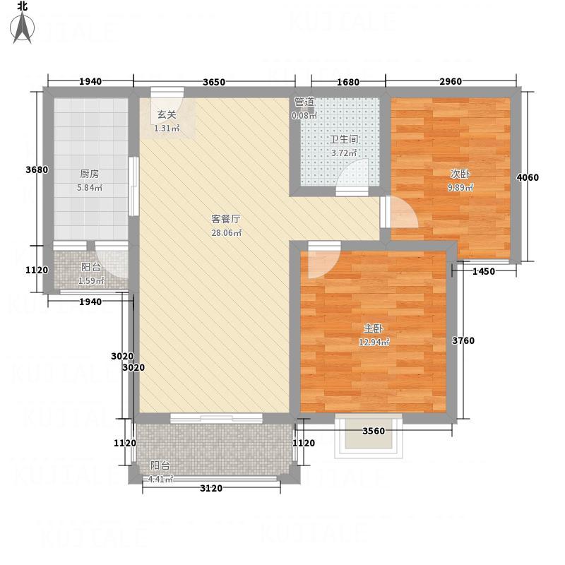 润城・公园印象6.11㎡2户型2室2厅1卫1厨