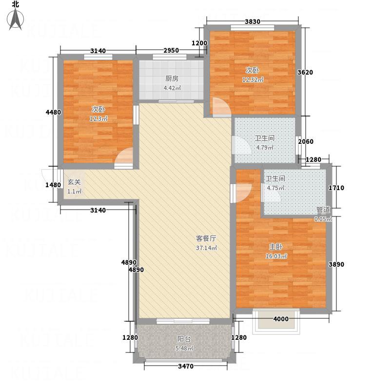 润城・公园印象137.13㎡3户型3室2厅2卫1厨