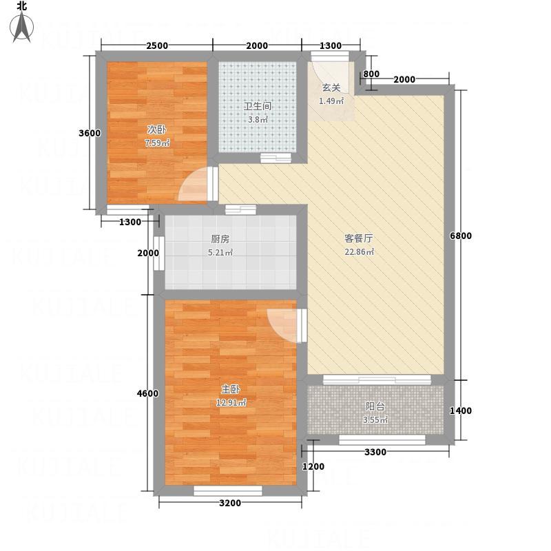 鱼儿山领地82.60㎡户型2室2厅1卫1厨