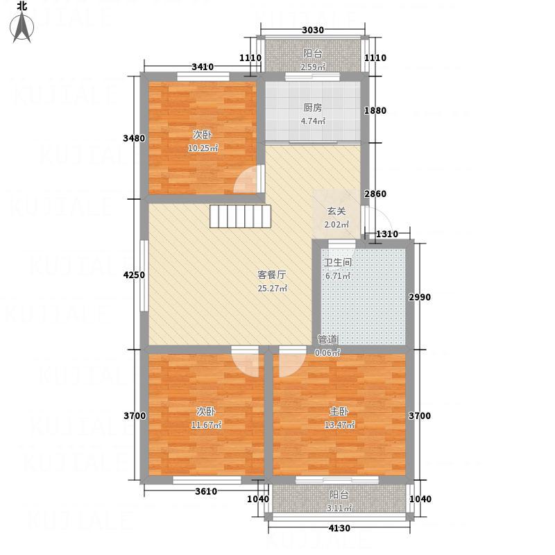 伊水华庭112.65㎡Ea户型3室2厅1卫1厨