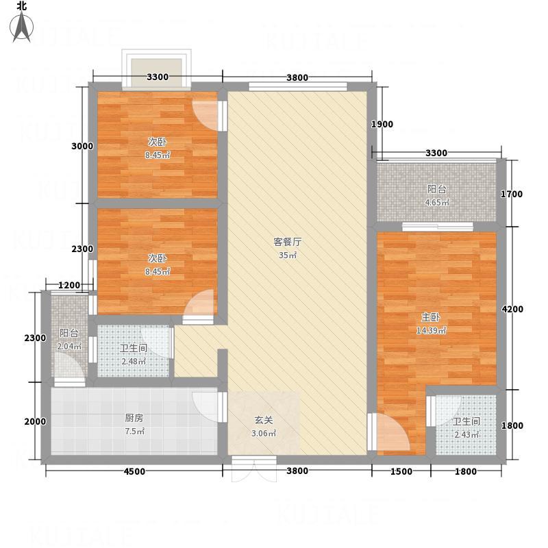 常青藤118.75㎡C户型3室2厅2卫1厨