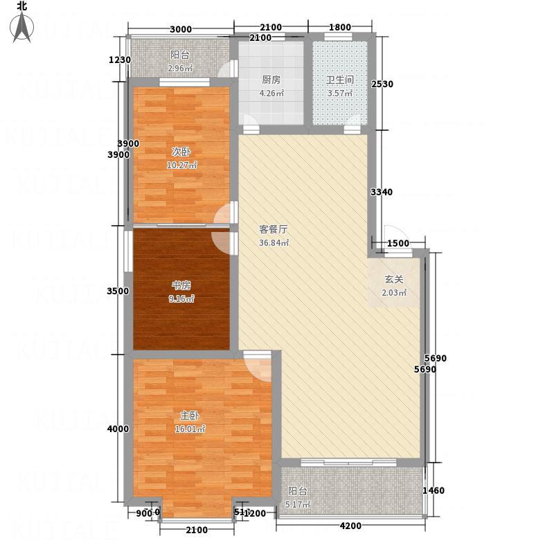 芙蓉山庄14.86㎡B1户型3室2厅1卫1厨